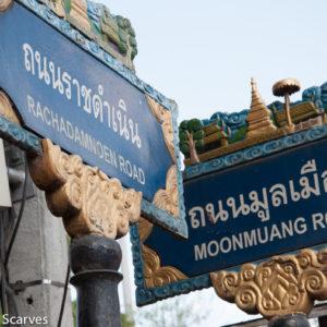 Thailand Adventure 2019 Deposit