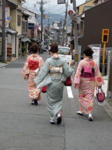 Kimono Ladies in Kyoto