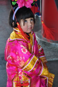 Chinese Girl at Imperial Palace Beijing